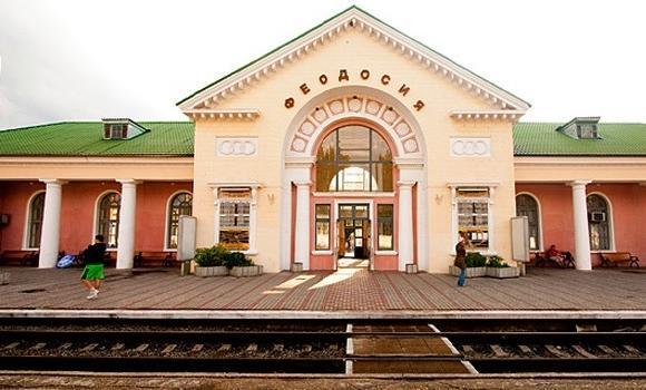 ЖД Вокзал ЖД вокзал Феодосия